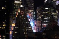 Nowy Jork: Milford Plaza